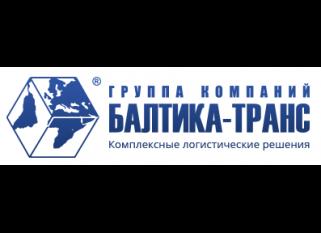 Ближе балтика транс официальный сайт ухитрявшихся